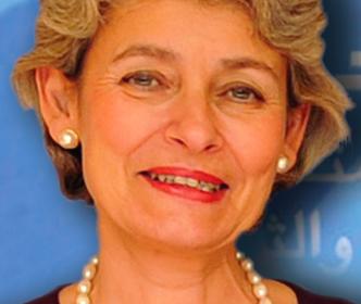 IRINA BOKOVA Lecture at SU